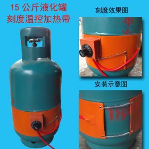 液化气罐发热带安装图