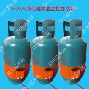 15公斤液化气罐电热带
