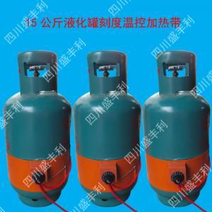 15公斤液化气罐加热器