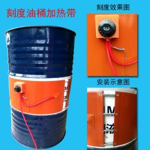 刻度油桶加热带安装图