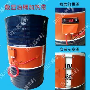 数显油桶加热带安装图