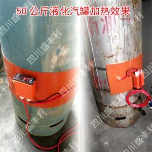 液化气瓶硅橡胶发热带