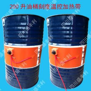 油桶电热带